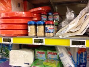 ボローニャのスーパー(1)